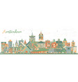 amsterdam holland city skyline with color vector image vector image