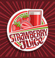 logo for strawberry juice vector image vector image