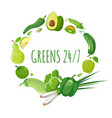 round shape with green vegetables and fruits vector image