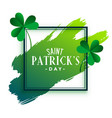 St patricks day frame with leaves and brush stroke