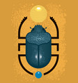 beetle scarab - a symbol of ancient egypt vector image