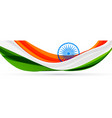 beautiful indian flag design in creative style vector image vector image