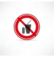 beverages are prohibited icon vector image