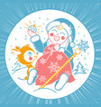 concept of santa claus child vector image vector image