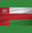oman flag flag of oman blowig in the wind eps 10 vector image vector image