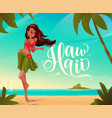 paradise landscape with vector image vector image