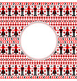 traditional motifs with dancers and a circle vector image vector image