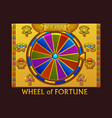 wheel fortune in egyptian style for ui game vector image