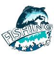 fish and waves fishing vector image