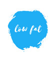 low fat natural fresh milk splash logo vector image vector image