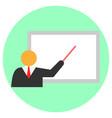 man near blackboard icon vector image vector image