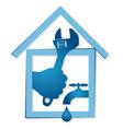Repair water pipes vector image