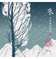 winter east landscape with snow tree and mountains vector image vector image