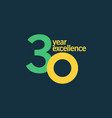 30 year excellence template design vector image vector image