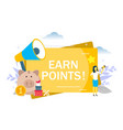 earn points for purchase concept vector image vector image