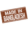 made in bangladesh stamp vector image vector image