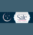 eid sale web banner or header design with vector image vector image