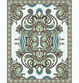 Floral Ornamental Seamless Carpet vector image