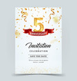 invitation card template 5 years anniversary vector image vector image
