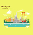 thailand places and landmarks for traveling on vector image