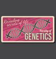 genetics education faculty dna genome vector image vector image