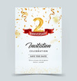 invitation card template 2 years anniversary vector image vector image