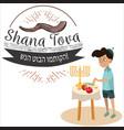 little boy eat apple with honey jewish children vector image