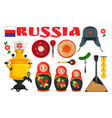 russia set poster with items vector image vector image
