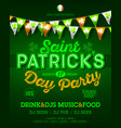 saint patricks day party invitation poster vector image vector image