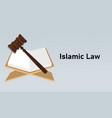 sharia law islamic muslem legal legislation vector image vector image