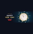 2021 happy new year sale promo banner vector image vector image