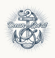anchor with ropes nautical tattoo emblem vector image vector image