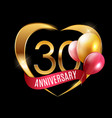 template gold logo 30 years anniversary with vector image vector image