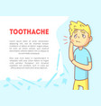 toothache banner template with space for text and vector image vector image
