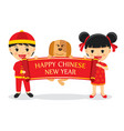 boys and girls with dog hold signs of chinese new vector image vector image