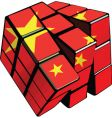 Chinese cube vector image vector image