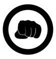 fist black icon in circle vector image