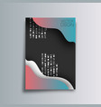 gradient cover background for the banner flyer vector image vector image
