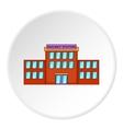 Railway station building icon cartoon style vector image vector image