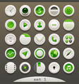 white-green round icons - set 1 vector image vector image