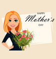 happy attractive woman with a bouquet of flowers vector image vector image