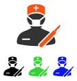 surgeon flat icon vector image