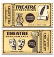 vintage theatre performance horizontal tickets vector image vector image