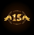 15 years anniversary celebration logotype golden vector image vector image