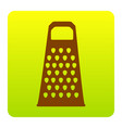 cheese grater sign brown icon at green vector image vector image
