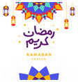 ramadan kareem background with lantern vector image vector image