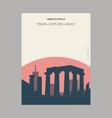 temple of apollo attica greece vintage style vector image