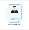Business Profile Icon Flat Design Concept vector image