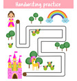 handwriting practice sheet educational children vector image vector image