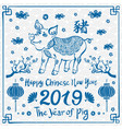 happy chinese new year 2019 zodiac sign paper cut vector image vector image